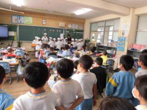 小学校 久枝